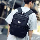 後背包 正韓男休閑旅行運動背包電腦時尚簡約書包大學生包