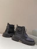 马丁靴女 馬丁靴女秋冬季新款百搭時尚短款厚底瘦瘦單靴英倫風女靴 快速出货