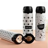 保溫瓶   韓版時尚保溫瓶460ml 大容量 真空不鏽鋼 保溫/保冷瓶 對杯 水瓶 【KCW053】-收納女王