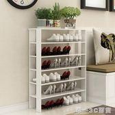 宜家簡易大容量鞋架 多層簡約現代經濟型 家用收納架加厚小鞋櫃【帝一3C旗艦】IGO