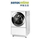 Panasonic日本製洗脫烘滾筒洗衣機 NA-D106X2WTW 神腦生活