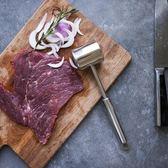 優惠兩天朵頤創意不銹鋼肉錘廚房工具錘牛排錘嫩肉錘鬆肉錘手動敲肉器