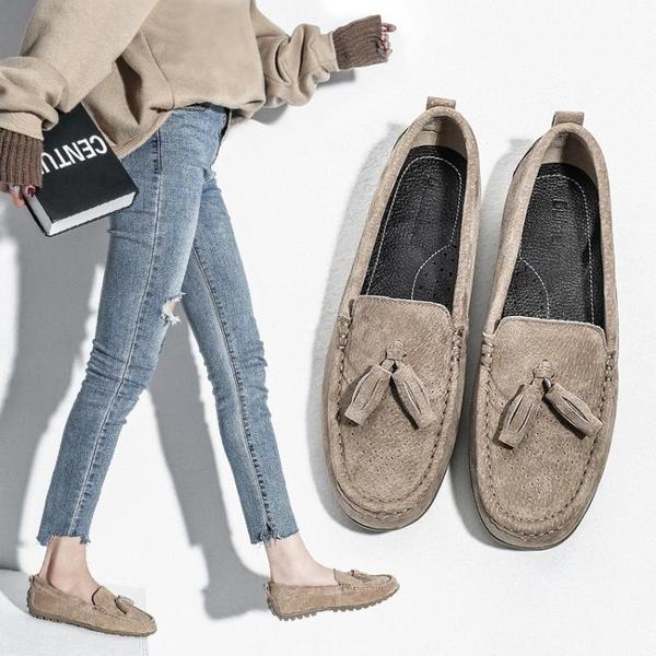 休閒鞋女2020春季新款正韓百搭平底單鞋懶人一腳蹬社會女鞋子【快速出貨】