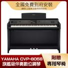 【敦煌樂器】YAMAHA CVP-805B 旗艦級伴奏數位鋼琴 木紋黑色款