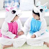 獨角獸法蘭絨卡通動物秋冬季男童女童學生演出服長袖兒童連體睡衣