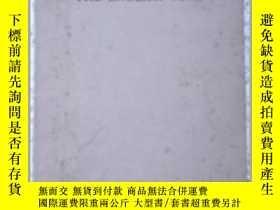二手書博民逛書店 THE罕見ENGLISH ECHO(民國