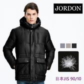 JORDON  男款極暖90%羽絨外套 990 黑