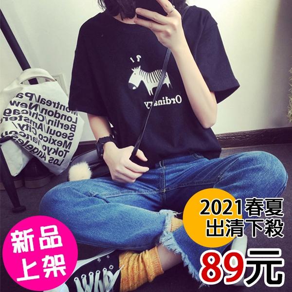 【100-0516】夏季新款韓版短袖個性T恤(黑/白M.L)