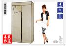 [客尊屋]衣櫥布套,防塵布套,防塵套,衣櫥套,配件「手工加厚棉質45x90x180h中型帆布套」