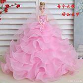 芭比娃娃 婚紗生日禮物品白雪公主新娘閨蜜學生女孩玩具 DR1254【Rose中大尺碼】