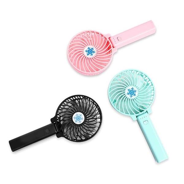 小電風扇迷你靜音usb鋰電池床上宿舍學生手持拿隨身可充電便攜式【快速出貨】