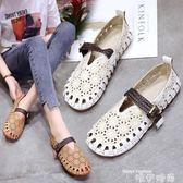 娃娃鞋CHIC涼鞋女夏新款復古娃娃鞋森系鏤空透氣奶奶鞋軟妹沙灘鞋女 時尚新品