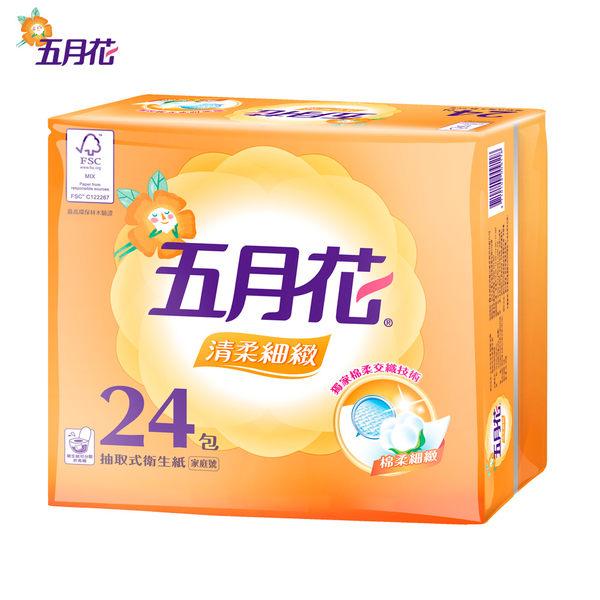 五月花清柔抽取衛生紙100抽*24包*3袋 - 永豐商店