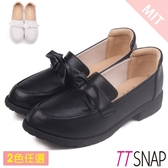 樂福鞋-TTSNAP 蝴蝶結柔軟百搭學生紳士鞋 黑/白/粉