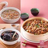 【丁宗德美食】三件組(櫻花蝦米糕950g+什錦海鮮羹2000g+人蔘烏骨雞2400g)