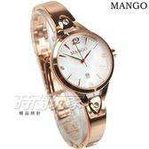 MANGO 絢爛瑰寶DAY BY DAY不鏽鋼腕錶 女錶 防水手錶 粉白色珍珠螺貝面 不銹鋼 玫瑰金 MA6723L-81R