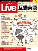 Live互動英語(互動光碟版) 9月號/2018 第209期