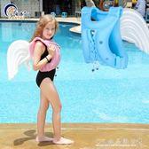 兒童救生衣浮力背心游泳男女童小孩學游泳裝備充氣寶寶大浮力泳衣水晶鞋坊