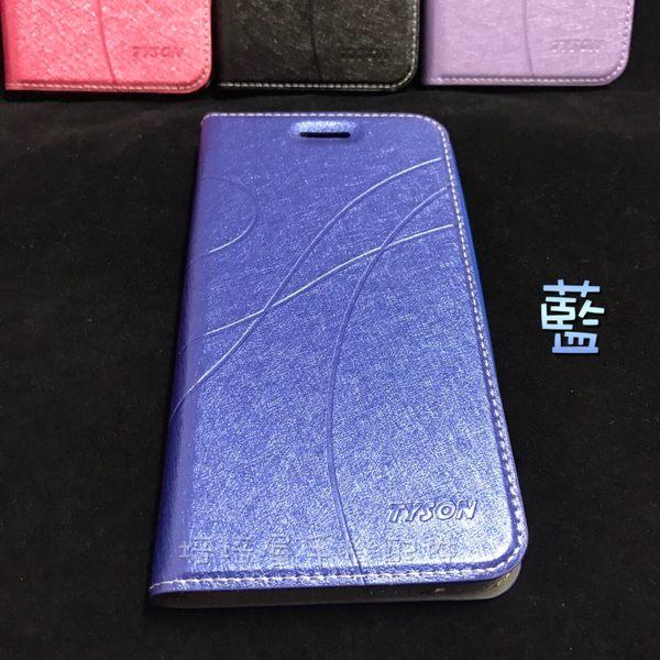 ASUS Z011D ZenFone2 Laser ZE601KL《銀河系磨砂無扣隱形扣側翻套 原裝正品》手機套保護殼書本套