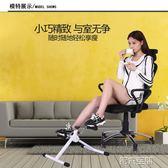 踏步機 自行車懶人家用迷你小型腳踏機腳踩健身器材簡易踏步機 第六空間 igo