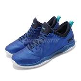 Asics 籃球鞋 Glide Nova FF AWC 藍 襪套式 男鞋 【ACS】 1061A022400
