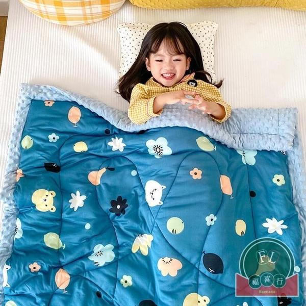 嬰兒豆豆毯午睡小被子雙層加厚冬季兒童蓋毯【福喜行】
