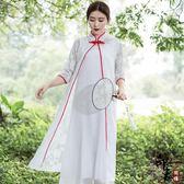 中國風披風提花繡花防曬衫盤扣外披開衫女【印象閣樓】