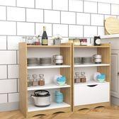 餐邊櫃 現代簡約廚房櫃子 櫥櫃 儲物櫃 微波爐櫃 收納櫃 茶水櫃 碗櫃 餐櫃