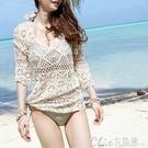 性感比基尼罩衫韓國鏤空罩衣女士bikini泳衣外搭海邊沙灘裙防曬衫【全館免運】