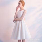 晚禮服2019新款香檳色宴會洋裝名媛派對小禮服短款顯瘦連身裙女夏