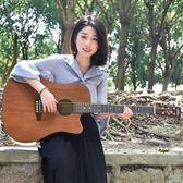 吉他木吉他民謠吉他復古40寸41寸吉他民謠吉他木吉他初學者學生女男入門練習吉它樂器-CY潮流站