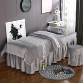 新款美容床罩四件套金絲絨美容院四件套歐式美容床罩四件套全棉 YXS 麻吉好貨