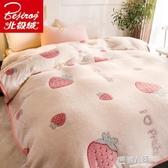 北極絨毛毯被子珊瑚絨毯子加厚保暖冬季法蘭絨床單人女學生宿舍毯 9號潮人館 YDL