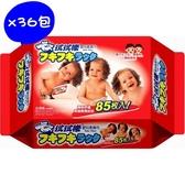 【拭拭樂】嬰兒柔濕巾85枚入x36包(箱購)