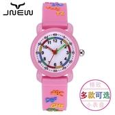 兒童指針手錶女孩女童幼兒園小學生男孩卡通可愛公主粉防水石英錶