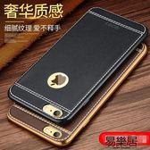 手機殼iphone6plus新款潮男女款全包
