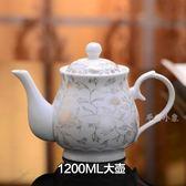 景德鎮瓷器陶瓷大容量濾網泡茶壺家用 DA3491【毛菇小象】