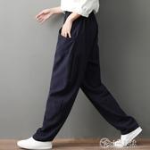 棉麻褲 棉麻哈倫褲女長褲子冬裝大碼寬鬆哈倫褲加厚女褲