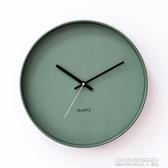 【快出】掛鐘 新款綠色北歐簡約現代掛鐘裝飾時鐘靜音圓形ins風客廳臥室掛鐘錶