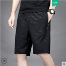 短褲男士2021新款夏季薄款冰絲速干休閒運動寬鬆潮流外穿五分褲子 小天使