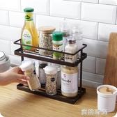 優思居鐵藝雙層調料架 廚房作料用品置物架台面油鹽醬醋收納架子QM『蜜桃時尚』