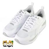PUMA X-Ray Lite Jr 鞋帶 運動鞋 大童 白 NO.R6833(37439302)