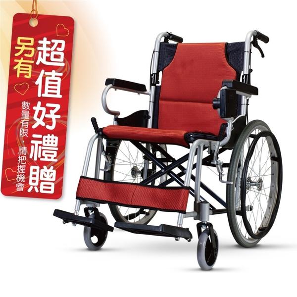 來而康 康揚 鋁合金輪椅/手動輪椅 KM-2500L 輪椅補助B款 贈 熊熊愛你中單