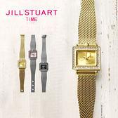 JILL STUART 方形晶鑽鋼索設計手錶腕錶 名媛都會獨特設計 柒彩年代【NE1021】原廠公司貨