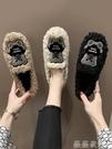 豆豆鞋 毛毛鞋 毛毛鞋女秋冬季外穿2020年新款百搭時尚厚底加絨棉鞋一腳蹬豆豆鞋 薇薇