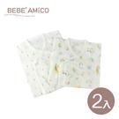bebe Amico-童話森林-負離子紗布護手肚衣2入