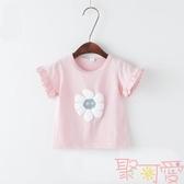 兒童純棉t恤嬰兒短袖女童上衣夏裝薄款休閒【聚可愛】