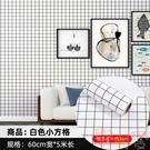 壁紙臥室墻紙自粘北歐電視背景墻森系【聚可愛】