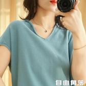2020新款棉麻純色t恤女v領短袖寬鬆休閒半袖針織上衣女裝夏 自由角落