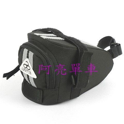 LOTUS座墊袋,綁帶式,(中型), 後方半開式,全布面,中心兩條灰色標線《C84-059》